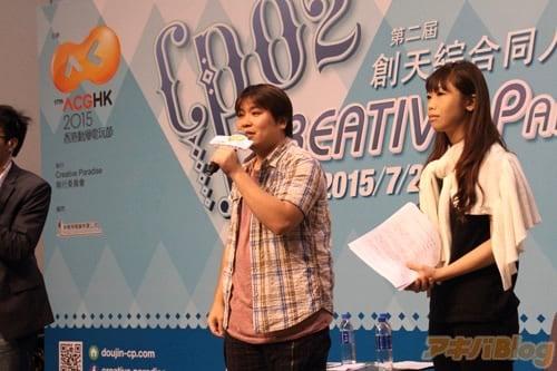 折戸伸治はトークショウ・サイン会・DJイベントと幅広く行い、海外のファンを熱狂させる